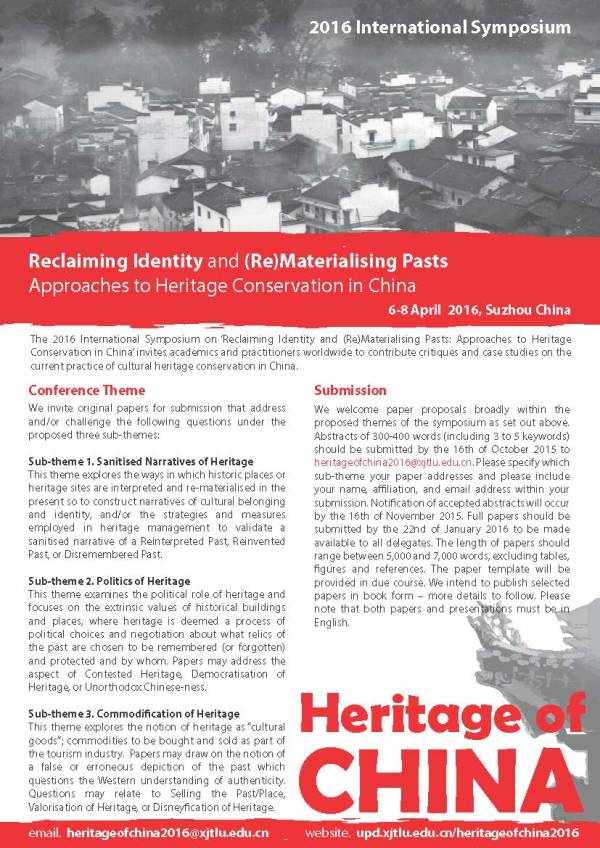 Heritage of China 2016 International Symposium Call for Papers_Page_1