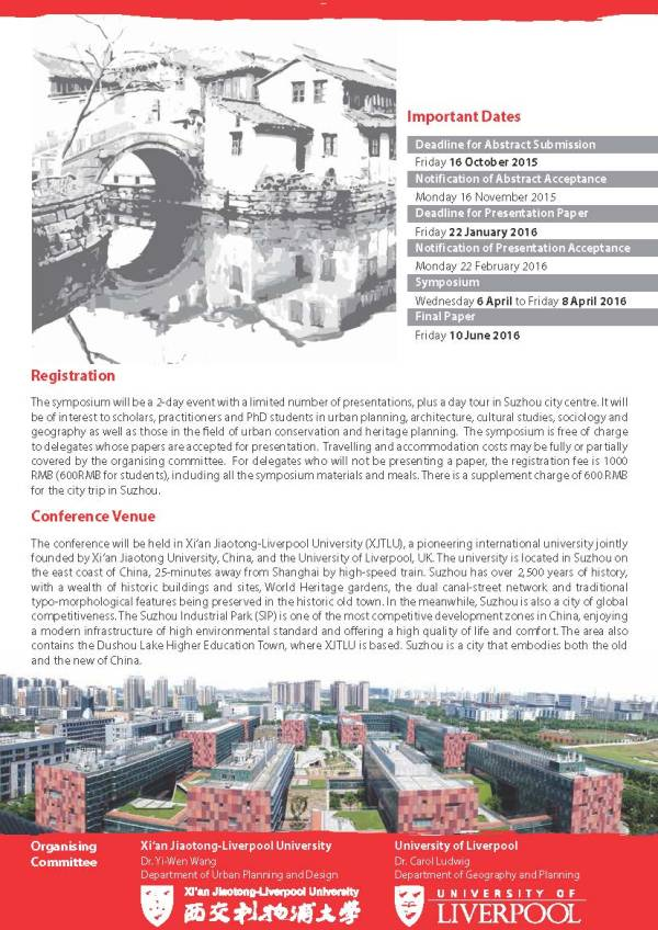 Heritage of China 2016 International Symposium Call for Papers_Page_2