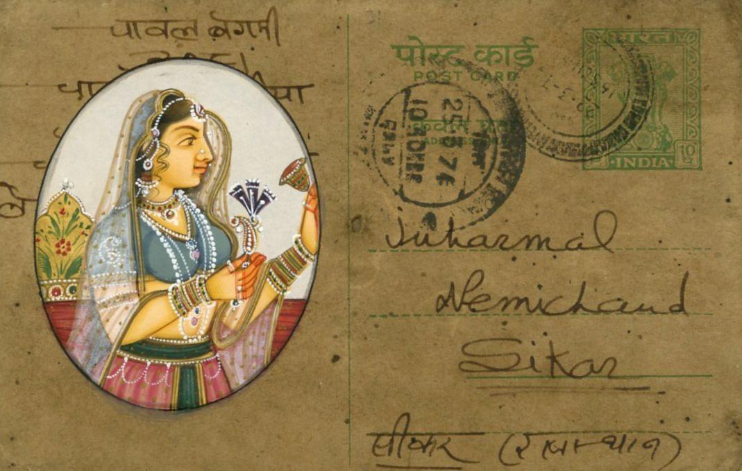Figure 4 contemporary miniature on a vintage postcard (1)